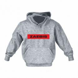 Детская толстовка Zaebis