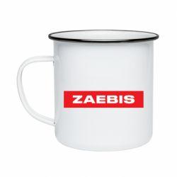 Кружка эмалированная Zaebis