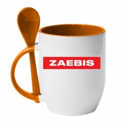 Кружка с керамической ложкой Zaebis