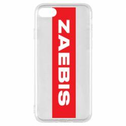 Чехол для iPhone 7 Zaebis