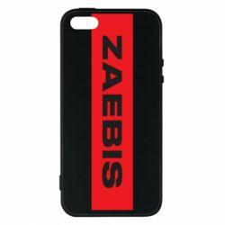 Чехол для iPhone5/5S/SE Zaebis