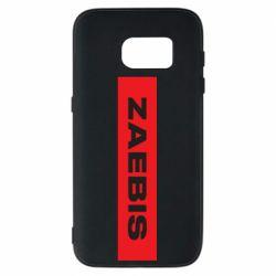 Чехол для Samsung S7 Zaebis
