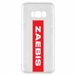 Чехол для Samsung S8 Zaebis
