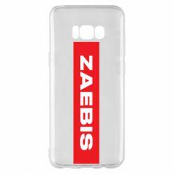 Чехол для Samsung S8+ Zaebis