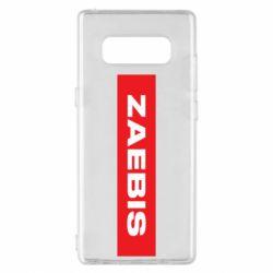 Чехол для Samsung Note 8 Zaebis