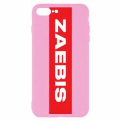 Чехол для iPhone 8 Plus Zaebis