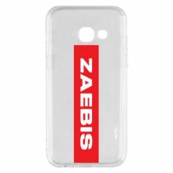 Чехол для Samsung A3 2017 Zaebis