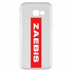 Чехол для Samsung A5 2017 Zaebis