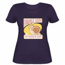Жіноча футболка Залишайся вдома, так я всюди як вдома