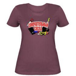 Жіноча футболка Чудовий сусід