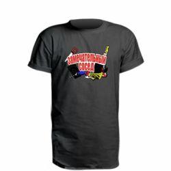 Подовжена футболка Чудовий сусід
