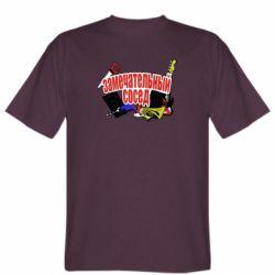Чоловіча футболка Чудовий сусід