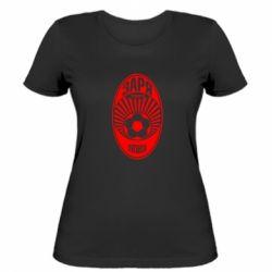 Жіноча футболка Зоря Луганськ лого