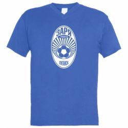 Чоловіча футболка з V-подібним вирізом Зоря Луганськ лого