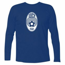 Футболка з довгим рукавом Зоря Луганськ лого