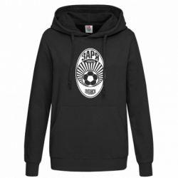 Толстовка жіноча Зоря Луганськ лого