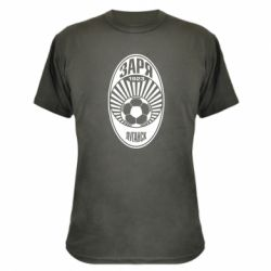 Камуфляжна футболка Зоря Луганськ лого
