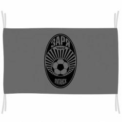 Прапор Зоря Луганськ лого