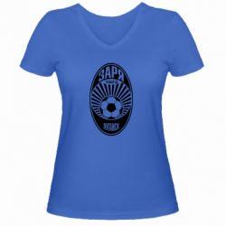 Жіноча футболка з V-подібним вирізом Зоря Луганськ лого