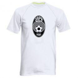 Чоловіча спортивна футболка Зоря Луганськ лого