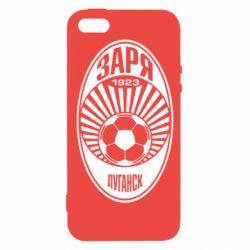 Чохол для iphone 5/5S/SE Зоря Луганськ лого
