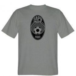 Чоловіча футболка Зоря Луганськ лого