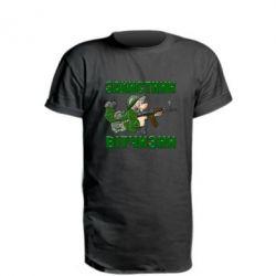 Подовжена футболка Захисник вітчизни