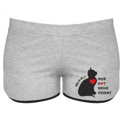 Женские шорты Зато кот меня любит