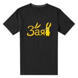 Чоловіча стрейчева футболка Zaya sweetie