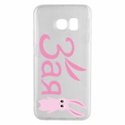 Чохол для Samsung S6 EDGE Zaya sweetie