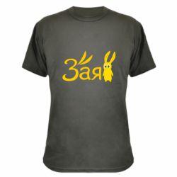 Камуфляжна футболка Zaya sweetie