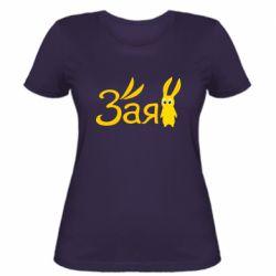 Жіноча футболка Zaya sweetie