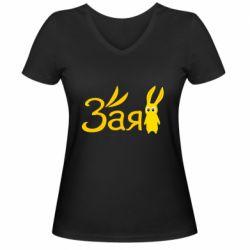 Жіноча футболка з V-подібним вирізом Zaya sweetie