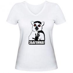 Женская футболка с V-образным вырезом Збагойна, узбагойся - FatLine