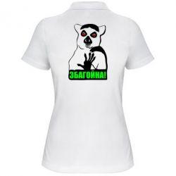 Женская футболка поло Збагойна, узбагойся - FatLine