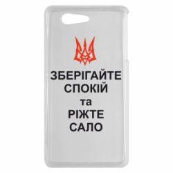 Чехол для Sony Xperia Z3 mini Зберігайте спокій та ріжте сало - FatLine
