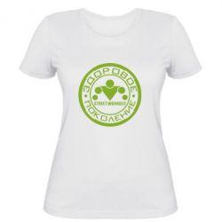 Жіноча футболка Здорове покоління Street Workout