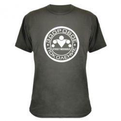 Камуфляжная футболка Здоровое поколение Street Workout - FatLine