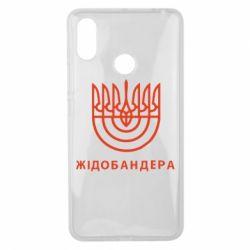 Чехол для Xiaomi Mi Max 3 ЖІДОБАНДЕРА - FatLine