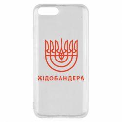 Чехол для Xiaomi Mi6 ЖІДОБАНДЕРА - FatLine