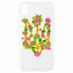 Чохол для iPhone XR Жовтий герб України в кольорах