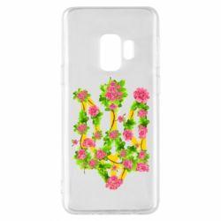 Чохол для Samsung S9 Жовтий герб України в кольорах
