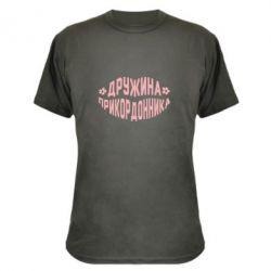 Камуфляжная футболка Жена пограничника