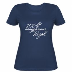 Жіноча футболка 100% натуральний козак