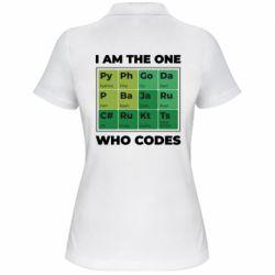Жіноча футболка поло Сode  IT