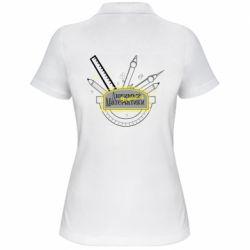 Жіноча футболка поло Учитель Математики