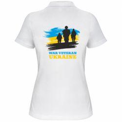 Жіноча футболка поло War veteran оf Ukraine