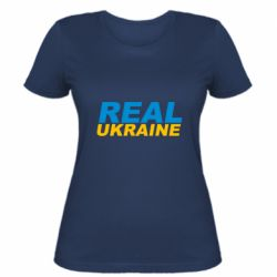 Женская футболка Real Ukraine
