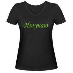 Жіноча футболка з V-подібним вирізом Излучаю