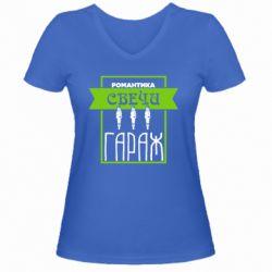 Жіноча футболка з V-подібним вирізом Романтика Свечи Гараж